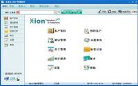 北恩UC3软件
