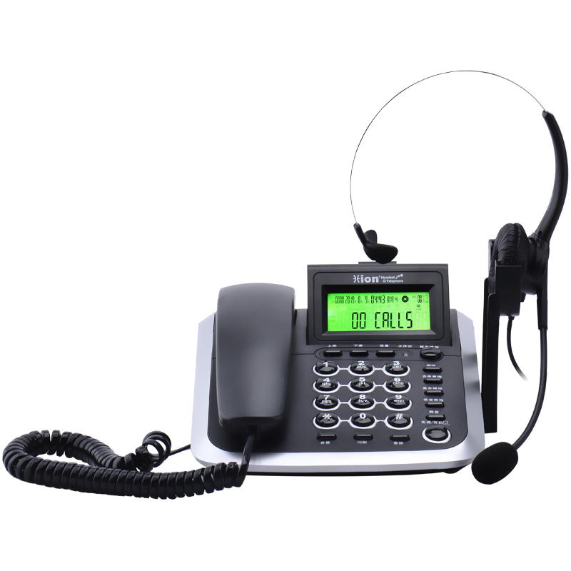 V900 录音电话