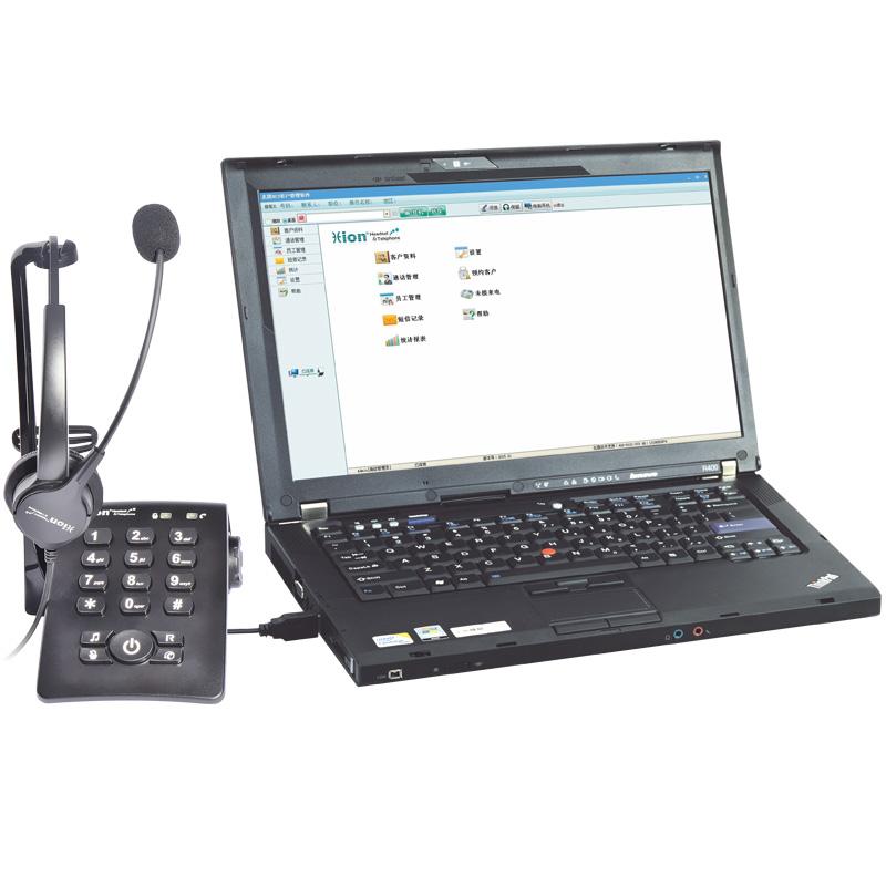 U820 电脑弹屏录音电话