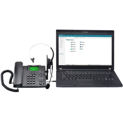 U880 GSM无线耳机电话